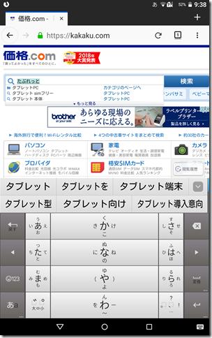 Screenshot_2019-03-19-09-38-17